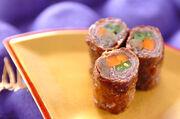 牛肉のお祝いロール レシピ(作り方)