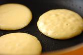 ホットフルーツケーキの作り方1