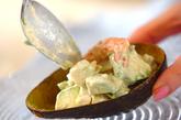 アボカドサラダの作り方1