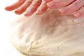 手作りピザの作り方1