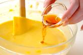 カボチャのココナッツプリンの作り方3