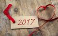カクゴして読んで。容赦なしの2017年恋占い