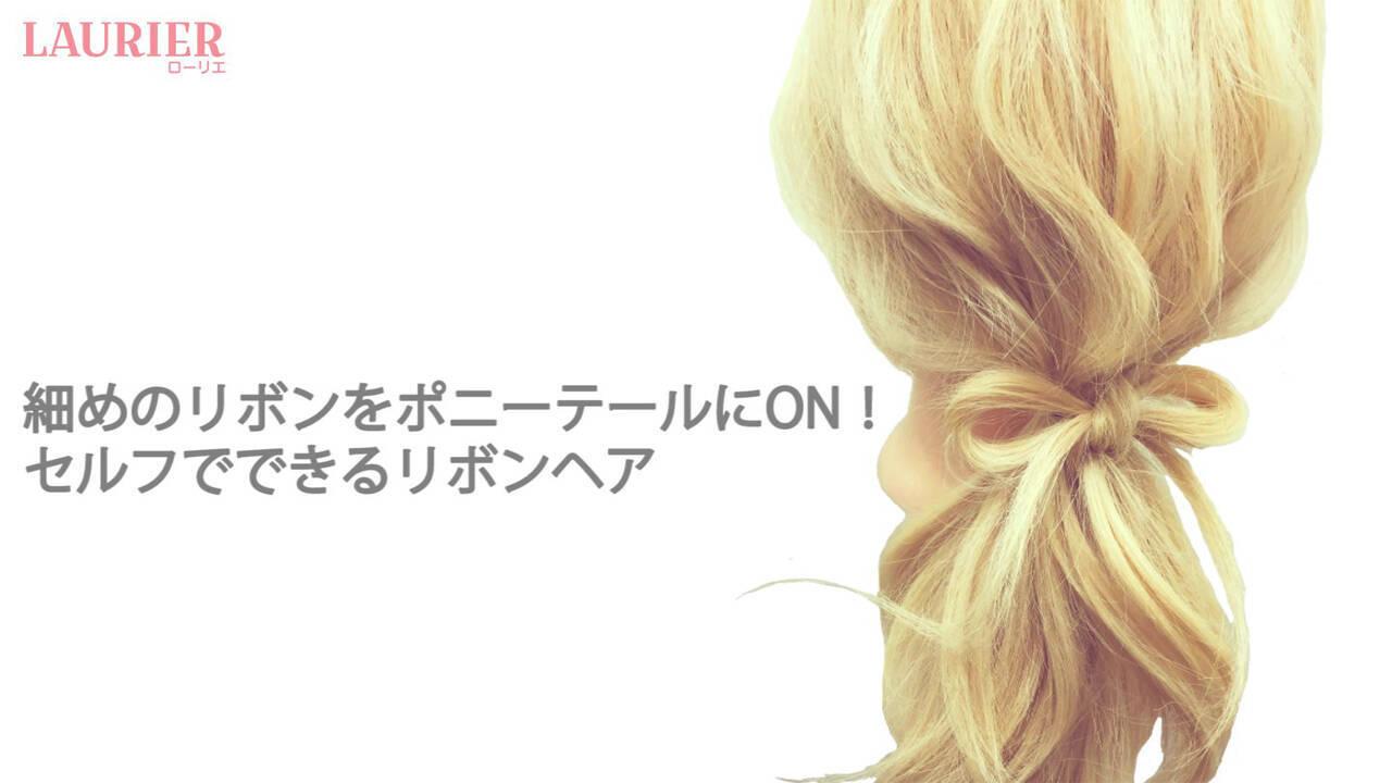 """人気美容師 溝口和也さんから学ぶヘアアレンジ術。今回はセルフでできる""""リボン""""ヘアアレンジのやり方をご紹介します!"""