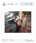 高橋愛 昔の母の写真を公開「きれいすぎる自慢のお母さん」