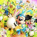 【ディズニー】『ズートピア』ニック&ジュディが舞浜に初上陸!「ディズニー・イースター」