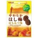 なとり、山田養蜂場のはちみつ使用の「やわらかほし梅 はちみつ味」発売