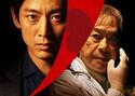小泉孝太郎が医学界のタブー「臓器移植」に迫った連続ドラマに主演!