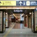 東京メトロの駅ナカ店舗「エチカ」チェックインで「Ponta」ポイントをGET!