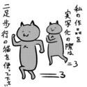 兼業まんがクリエイター・カレー沢薫の日常と退廃 (51) もしカレー沢薫の作品がアニメ/実写化したら