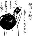 兼業まんがクリエイター・カレー沢薫の日常と退廃 (53) カレー沢薫が激賞する「別腹で食べるべきスイーツ」