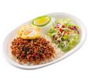 サラダ付きスパイシーな本格タイ料理弁当「ガパオライス」 - ほっともっと