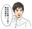 """【DJあおい】好みのタイプは美人で○○のない女!? """"マウンティング男子""""に捕まったら……"""