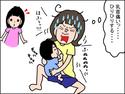 娘(5歳)、貧乳に悩む!?おませさんな理由ではなく…