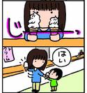 【テキトー母さん流☆子育てのツボ!】#16 「子育てだけが生きがいの人生」はよくないのでしょうか?
