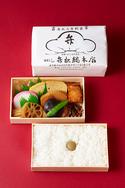 「甘辛で濃ゆい味」がクセになる! 行楽気分を盛り上げる江戸っ子弁当