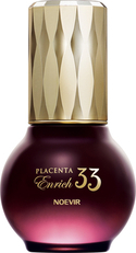 エイジングケアに効く!33の美容因子で肌の可能性を引き出す美容液!