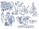 「鼻水吸引器、使ってますか?」 栗生ゑゐこの赤ちゃんカルタVol.26