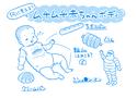 「100%ピュアな胸の谷間」 栗生ゑゐこの赤ちゃんカルタVol.33