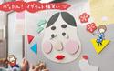 ぺったん! マグネット福笑い、子どもが冷蔵庫に貼れるお正月飾り【おうちで季節イベント! お手軽アートレシピ Vol.2】