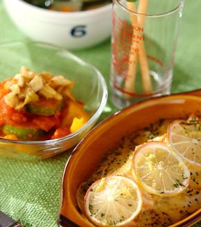 鮭のレモンカレークリーム焼きの献立