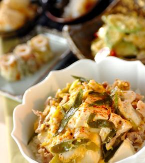 みそ煮豆腐の卵とじ丼の献立