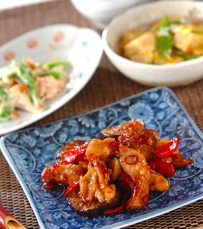 鶏と野菜の黒酢煮の献立