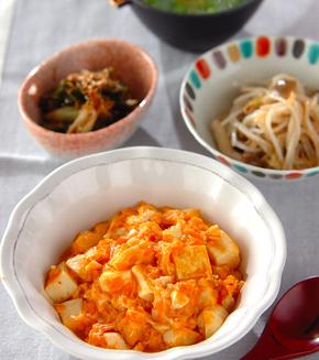 豆腐のチリソース煮の献立