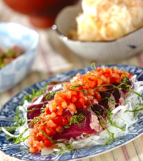 カツオのたたきトマトショウガドレッシングの献立