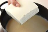 豆乳豆腐鍋の作り方2