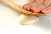 サワラのガーリックステーキの下準備4
