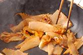 タケノコのキンピラの作り方2