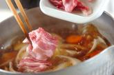 豚バラ肉と里芋の煮物の作り方1