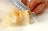白キクラゲとシメジのスープの下準備1