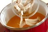 白キクラゲとシメジのスープの作り方1