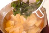 若竹(わかたけ)汁の作り方2
