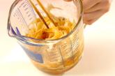 白ネギとザーサイの中華丼の作り方1