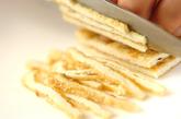 ミョウガのサッパリご飯の下準備3