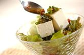 ワカメの香味サラダの作り方2