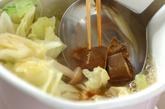 キャベツのカレートロミ煮の作り方2