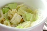 キャベツのカレートロミ煮の作り方1
