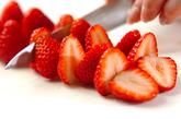 イチゴ&ブルーベリーのベリービネガーの作り方1