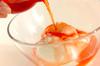 イチゴ&ブルーベリーのベリービネガーのポイント・コツ1