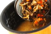 シメジご飯の作り方2