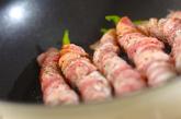 長唐辛子の豚肉巻きの作り方3