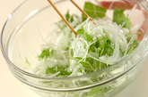 白ネギのサラダの作り方1