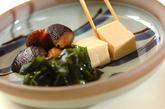 高野豆腐の含め煮の作り方4