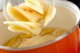 ベビーコーンスープの作り方1