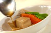 高野豆腐の煮物の作り方2