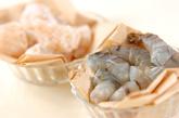 海鮮と長芋の和風グラタンの作り方1