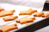 メープルツリークッキーの作り方6